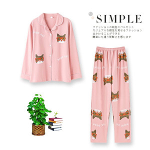 Image 5 - 2020 Nieuwe Vrouwen Pyjama Sets 100% Katoen Lange Mouwen Herfst Lente Nachtkleding Leuke Dames Meisje Pijamas Mujer Volwassen Thuis Kleren