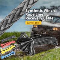 Cable de recuperación de cuerda de cabrestante sintético de 12mm x 25m adecuado para cabrestante de 12000-15000 libras para ATV UTV todoterreno de alta resistencia