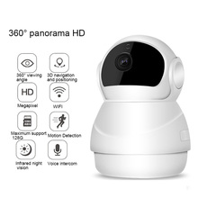 HD 1080p WiFi Home Security Camera 360 Degree Wireless IP Surveillance System