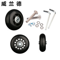 Luggage replacement wheels luggage accessories repair  wheels suitcase parts black wear resistant mute 67*28  PVC single wheel