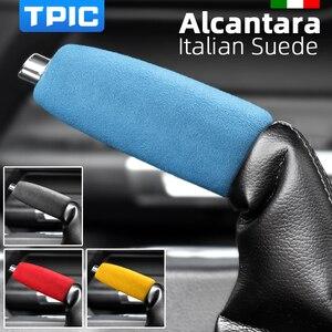 Image 1 - TPIC אלקנטרה רכב בלם יד כיסוי שרוול מדבקה למוסטנג 2015 2020 לקצץ פנים אנטי להחליק אביזרי יד בלם מקרה