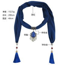 Minority style pendant scarf water drop resin alloy tassel lady foreign trade trend jewelry
