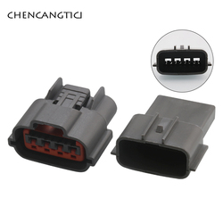 2 комплекта 4 pin 2,2 мм Автомобильный водонепроницаемый провод жгут разъем авто штекер для датчика кислорода для Nissan Sr20det CAS 6098-0144