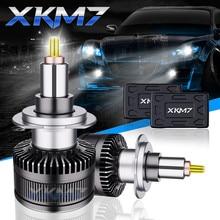 LED Projector Headlight Bulb H7 H1 D2S D2H H11 9005 9006 5500K 6500K Lamp Fog Light Lens 70W 8000LM Car Light Accessories Tuning