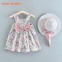Bear Leader-vestido de princesa para bebé recién nacido, ropa para bebés, 1 año de cumpleaños