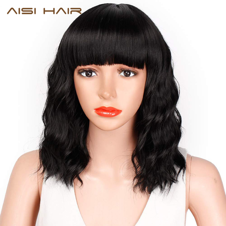 AISI HAIR Short Black Wavy Wig Synthetic Bob Hair Wigs With Bangs For Black Women 14inch Natural Wigs Heat Resistant Fiber