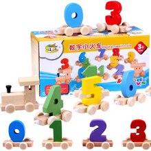 Learning Education Toys Wooden Digital Train Montessori Math