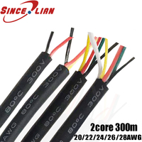 20AWG 22AWG 24AWG 26AWG 28AWG 2core Soft PVC Wire 300M Soft Sheath Line Control Cable for Keyboard DIY Wire DHL