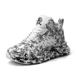 Модные мужские кроссовки; Удобная мужская повседневная обувь; Уличная обувь; Цвет черный, белый; Мужская обувь на шнуровке; Мужская прогулоч...