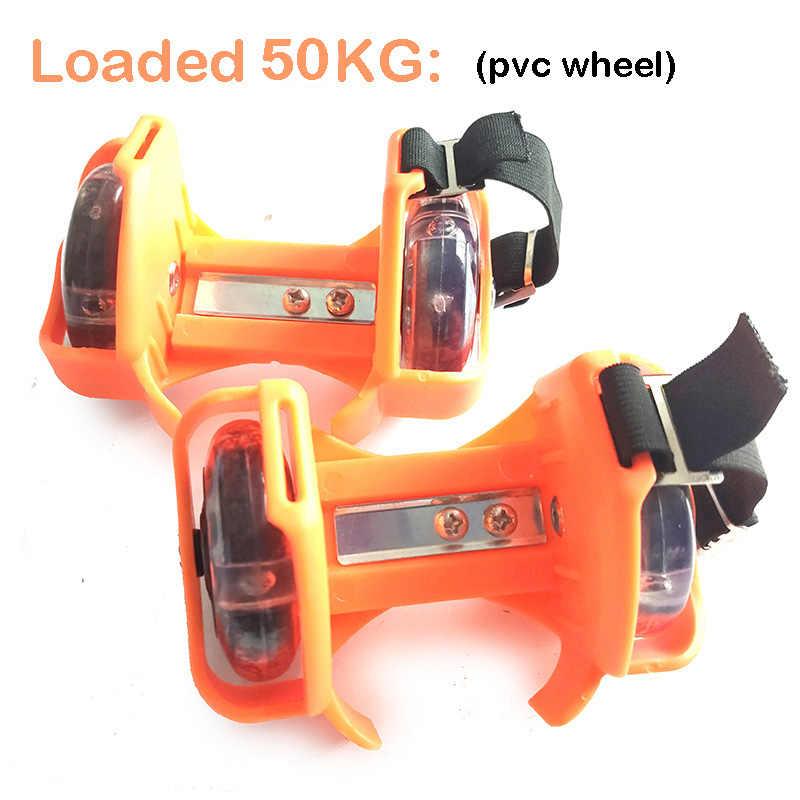 Мигающая обувь для катания на роликах, маленький вихревой шкив, флэш-колесо, роликовые коньки, спортивная обувь для катания на роликах для детей