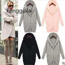 Fengguilai серый fal зимнее пальто Женский Тренч с длинным рукавом