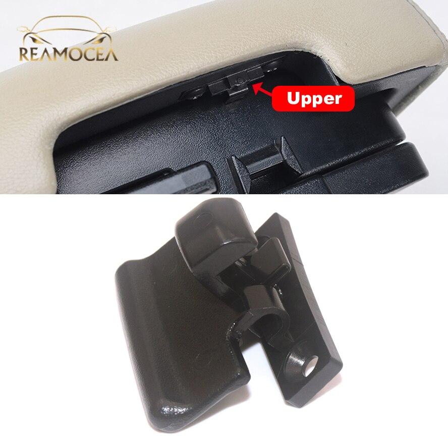 Reamocea 1 шт. автомобильный верхний/нижний подлокотник переключатель защелки крышка блокировки MR532555 MR532556 подходит для Mitsubishi Pajero V73 V75 V77 V93 V97