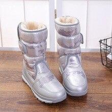 Зимняя обувь; Детские лыжные ботинки; уличная Лыжная обувь; унисекс; ботинки для сноуборда с шерстью внутри; российские дистрибьюторы