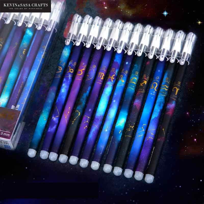Creative Stationery Black Gel Pens Cute Cartoon Starry Sky Series Writing Smooth