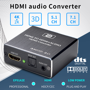 HDMI аудио экстрактор HDCP CEC + оптический TOSLINK SPDIF + 3,5 мм RCA аудио конвертер 4K x 2K 3D HDMI аудио сплиттер адаптер HD360