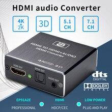 HDMI audio extractor HDCP CEC + Optical TOSLINK SPDIF + 3.5mm RCA Audio Converter 4K x 2K 3D HDMI Audio Splitter Adapter HD360