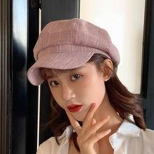 Восьмиугольная шляпа Женский весенне летний корейский берет