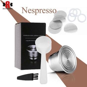 ICafilas многоразовые капсулы для кофе Nespresso из нержавеющей стали многоразовые Пустые фильтры для кофе для эспрессо-машины