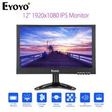 EYOYO EM12G 12 Inch IPS Computer TV Monitor FHD 1920x1080 LCD Screen With VGA BNC AV USB Specker For PC CCTV DVR Security Camera