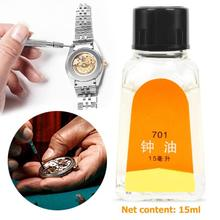 15ML Watch Oil for All Watches Pocket Watch