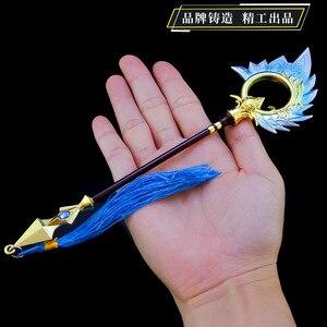 Лига Легенд мобильная игра вокруг LOL Alliance, Tidal Wave, Ji Nami, оружие, оружие из сплава