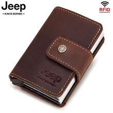Rfid – porte-cartes de crédit en cuir pour hommes, portefeuille à blocage automatique en Aluminium, étui pour carte d'identité, 2020