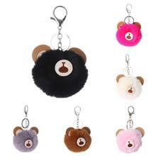 цена 12CM Fluffy Artificial Raccoon Fur Keychain Pompom Ball Key Ring Holders Charm Women Bag Car Pendant Jewelry Trinket Accessories онлайн в 2017 году