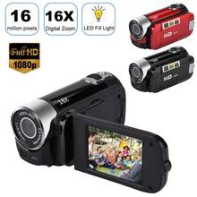 Câmera digital 1080p câmera de vídeo anti-shake vlogging hd 16mp 16x zoom 2.7 Polegada tft lcd tela filmadora led flash de luz(China)