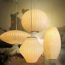 Post-Modern White Silk Led Pendant Lights Modern Decor Restaurant Bedroom Suspension Hanglamp Art Cafe Pendant Lamp Luminaria