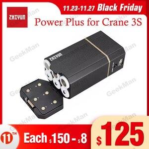 Image 1 - ZHIYUN Crane 3S Crane 3 SE Follow Focus and Zoom Combo Kits TransMount Servo focus for Gimbal Stabilizer Controller accessories