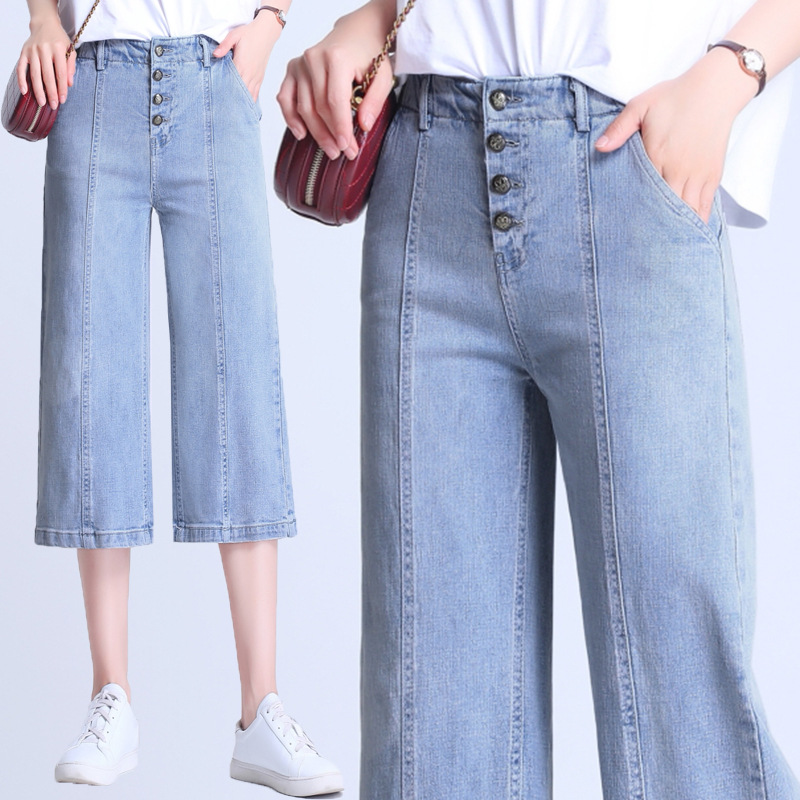 Jeans Female Summer Loose-Fit Plus-sized Increase The Fat Mm WOMEN'S Dress Scholar-Pants Seven Or Eight Industrial Wide-Leg Stra
