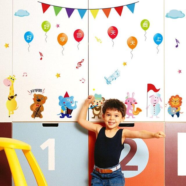 Фото мультфильм животных вечерние детская комната детский сад классе цена