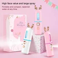 Humidifier Steamer Skin-Care-Tools Facial-Sprayer Nebulizer-Face Hydrating Mini Nano