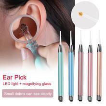 Свет из нержавеющей стали ушные палочки инструмент для чистки ушей Блестящий ушей Детские видимые палочка для ушей уши Чистка случайный уход за здоровьем