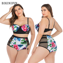 New Sexy Plus Size Swimsuit Floral Print Bikini Women Mesh Patchwork Swimwear L-4XL Girl High Waist Bathing Suit Swim Bikini Set new women hot sexy big bust print floral swimwear large cup bikini bathing suit crystal diamond swimsuit 3xl 4xl 5xl 6xl 7xl