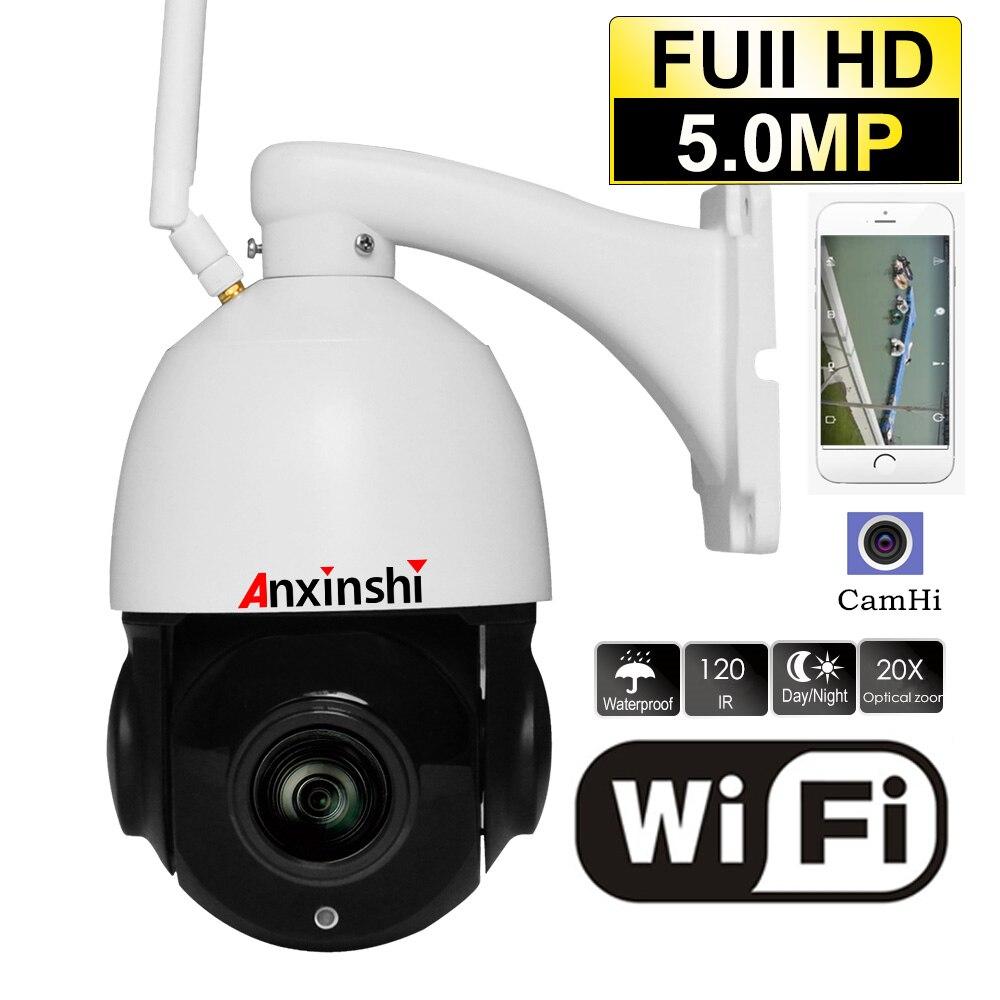 5MP 20X оптический зум WIFI PTZ высокоскоростная купольная ip камера 2MP беспроводная наружная аудио onvif P2P IR 120m 1080P CCTV камера безопасности