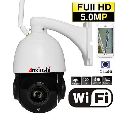5mp 20x zoom optico wifi ptz de alta velocidade dome camera ip 2mp sem fio