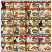 [ Kelly66 ] Pets Cats Warning  Bengal Bombay On Duty Metal Sign Tin Poster Home Decor Bar Wall Art Painting 20*30 CM Size Dy98