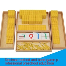 цена на Wooden Montessori material Mathematics for children Mathematics Early learning Cognitive Puzzle Mathematics and Bank games