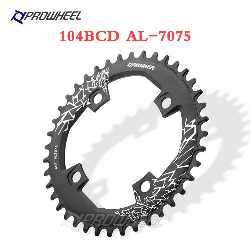 Details about  /104BCD Narrow Wide Chainring AL7075-T6 Chainwheel 32T-42T Round Sprocket Guards