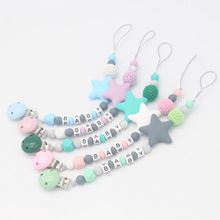 Yooap Baby Pacifier Clip Chain Chupetas Chewing Nipple Belt Anti-tooth Rope Silicone Clamp
