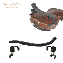 NAOMI German Style Violin Shoulder Rest Foam pad+Ti-alloy Stand+Plastic Claws For 3/4 4/4 Violin Fiddle