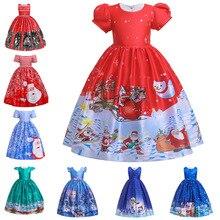Рождественское шелковое платье принцессы с вышивкой для девочек; вечерние платья для маленьких девочек; модная детская одежда; платье