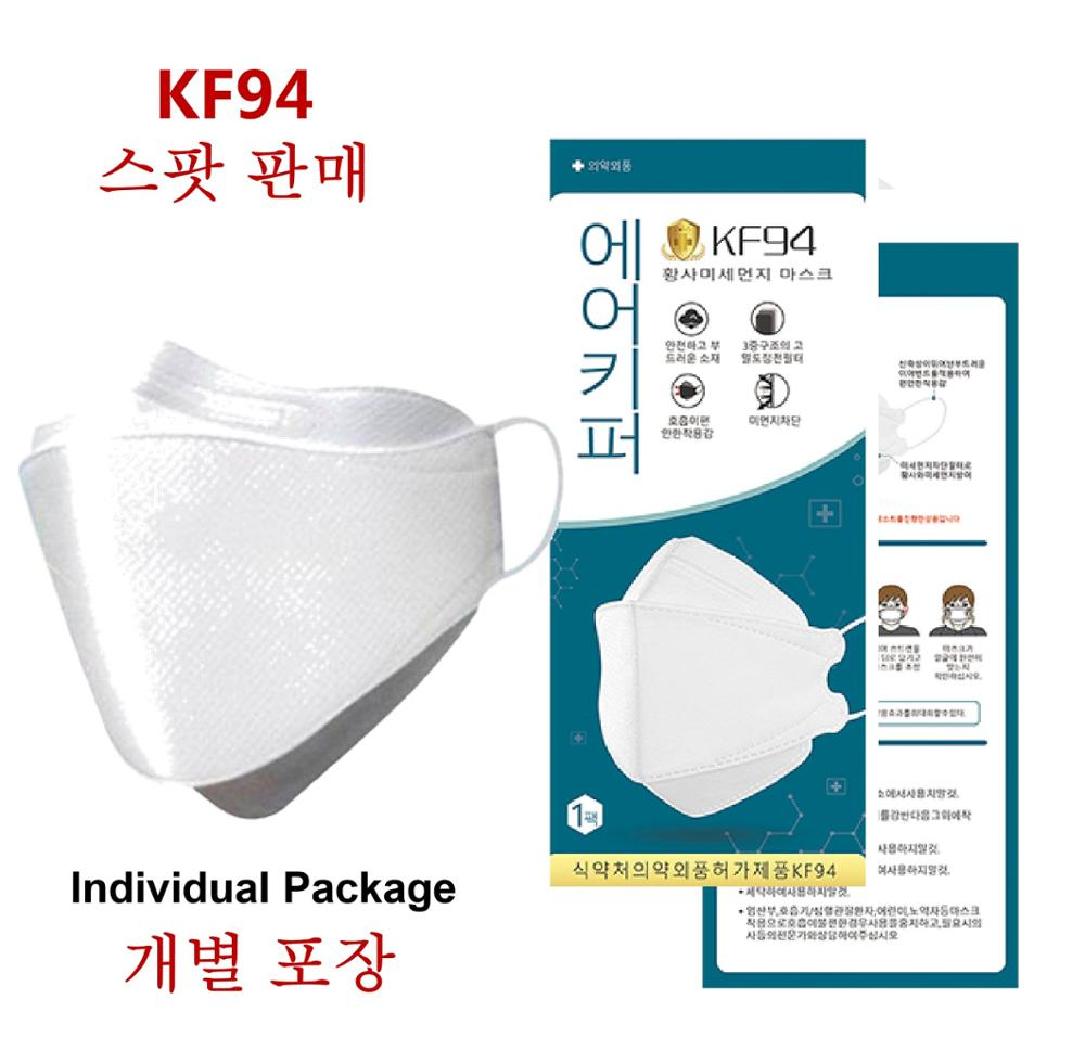 10/20pcs 마스크kf94 Face Mask 4 Layer Protective Face Mask Anti Dust  Mouth Nose Covers Protective Face Mouth Mask Dust Proof Mask  -