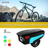 Bike Light Rainproof USB Rechargeable LED 2000mAh MTB Front Lamp Headlight Aluminum Ultralight Flashlight Bicycle Light