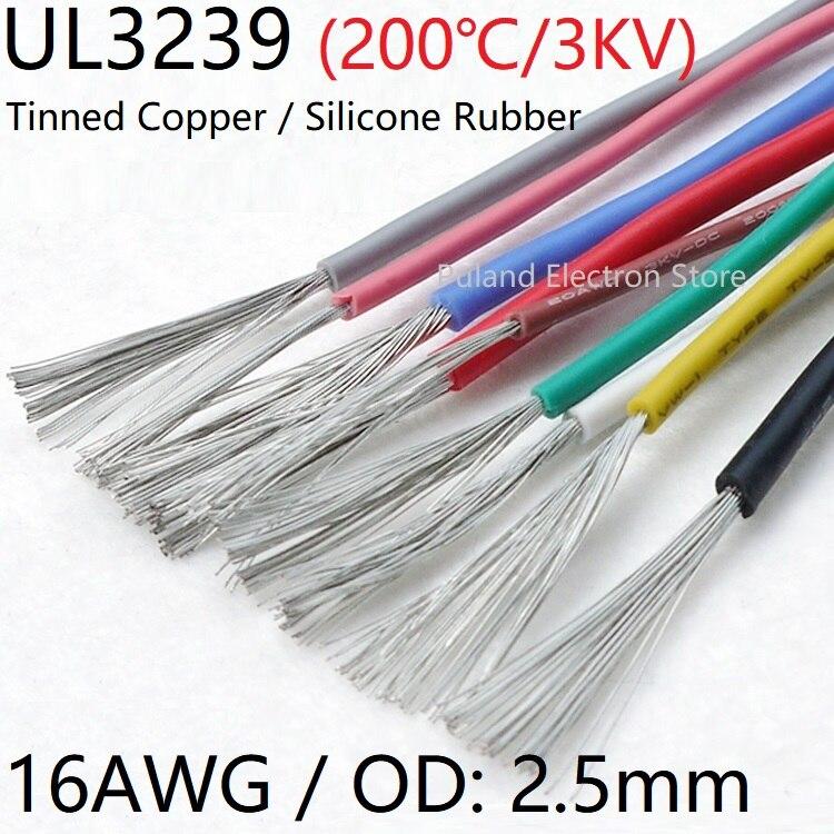 Cable de goma de silicona UL3239 16AWG OD 2,5mm con aislamiento Flexible, Cable de lámpara de electrones suaves, cobre estañado, Color de alta temperatura 3KV Señal de luz de neón Transformador electrónico fuente de alimentación HB-C02TE 3KV 30mA 5-25W ajuste para cualquier tamaño de vidrio señal de luz de neón Mayitr