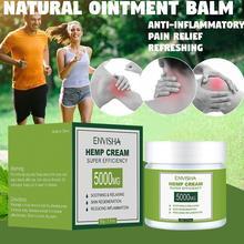 5000 мг пеньковый крем, антибактериальный, облегчающий боль, без ГМО, экстракт конопли, мазь для боли в спине/мышцах, Успокаивающий уход за кожей