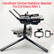 For DJI Mavic Mini 1 2 Drone Handheld Gimbal Camera Shooting Stabilizer Mounting Bracket Modification Connector Holder Accessory