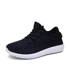 Горячая Распродажа, удобные мужские кроссовки для бега, спортивная обувь, высокое качество, пара кроссовок, противоскользящие кроссовки для бега, Уличная обувь, Мужская Брендовая обувь