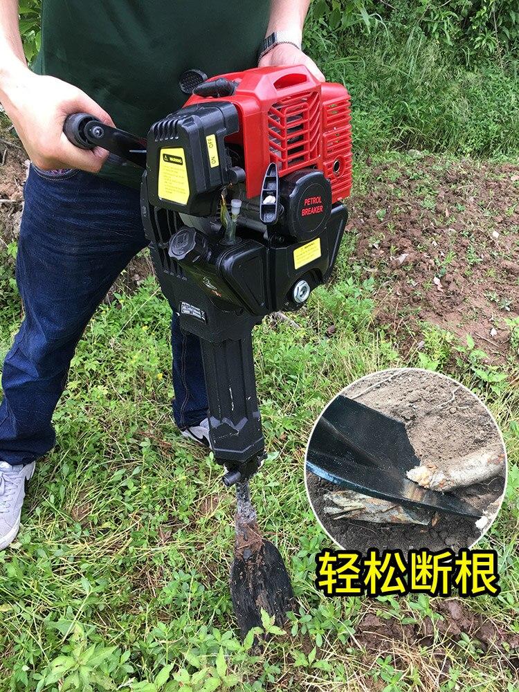 Tools : Gasoline digging root machine tree transplanting machine planting tree shovel rock drilling machine excavation digging trenching